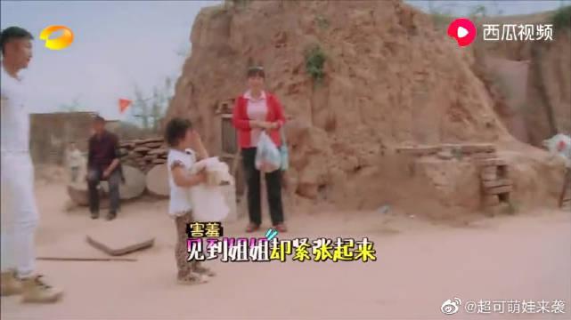 轩轩太喜欢漂亮姐姐,给姐姐送裙子一脸害羞,夏克立:你真懂女人