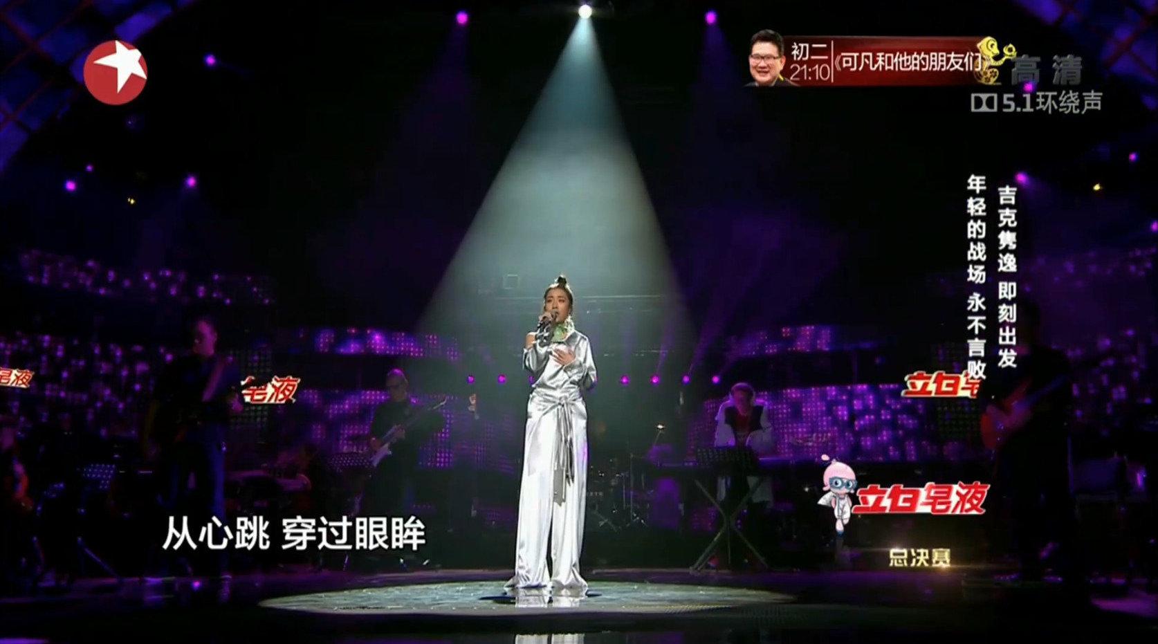 吉克隽逸 - 即刻出发 (东方卫视.中国之星160206)