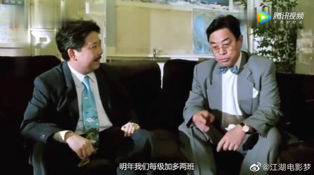 两个老哥一句话道破了贵族学校的办学模式