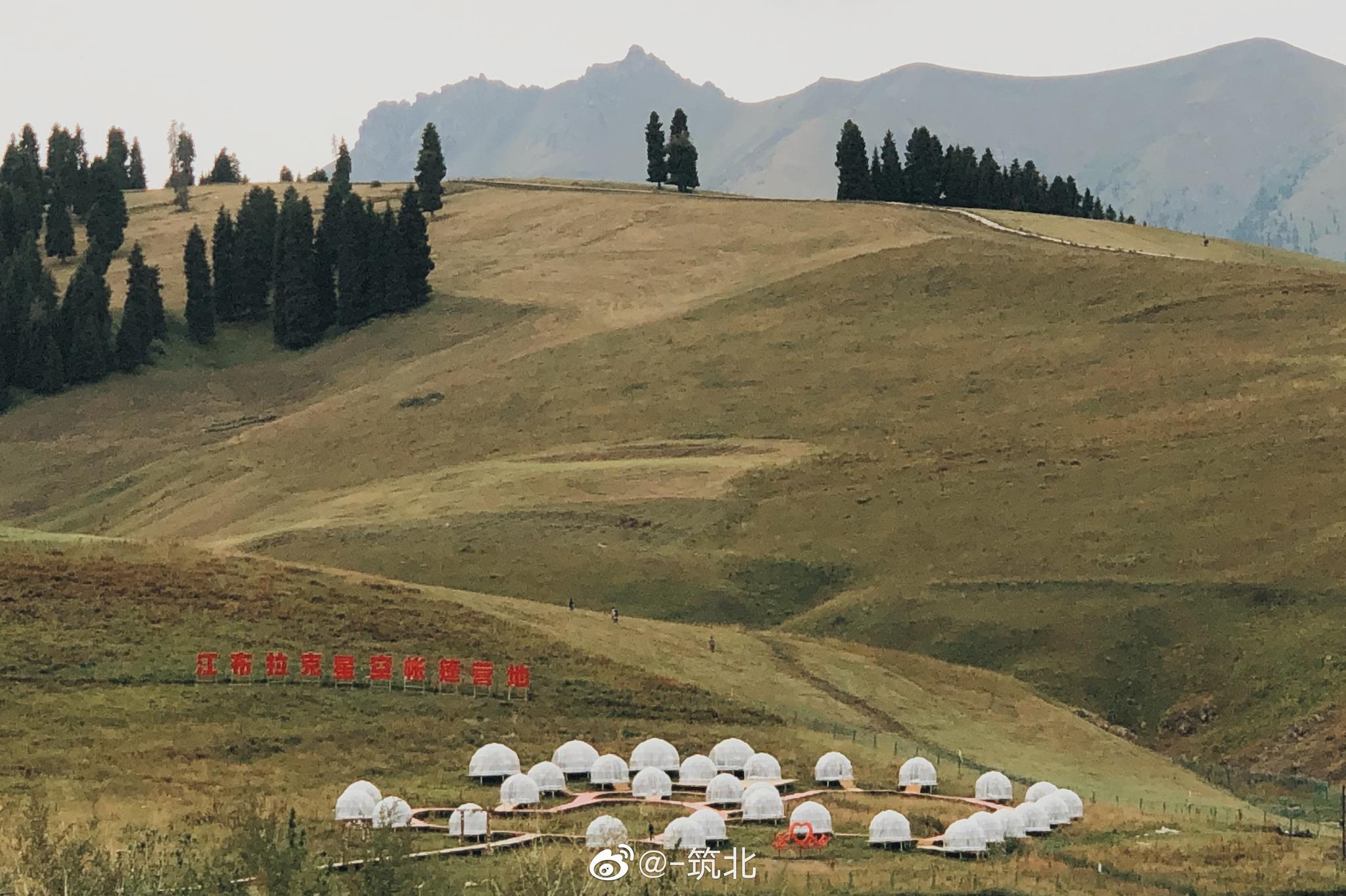 新疆旅拍顺利结束这里可真是一个好地方⛰️