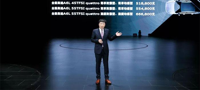 同级性价比最高!这新车称小A8,配置价格发布后,吊打E级5系Li