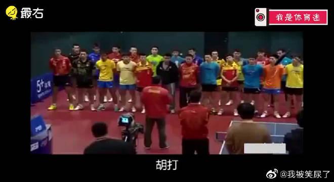 刘国梁队内训话盘点:你除了世界排名第一外,没有任何头衔
