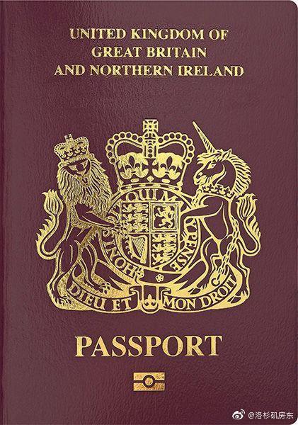 由于脱欧,英国的护照颜色也将发生大变化