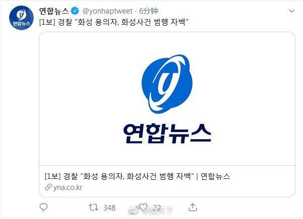 韩联社报道,警方称,1日
