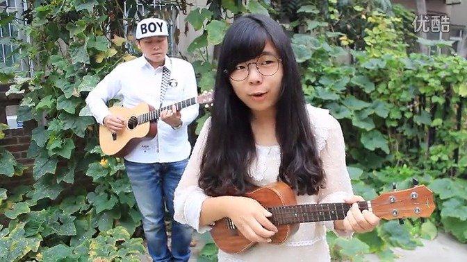 恋爱中的女孩 尤克里里弹唱