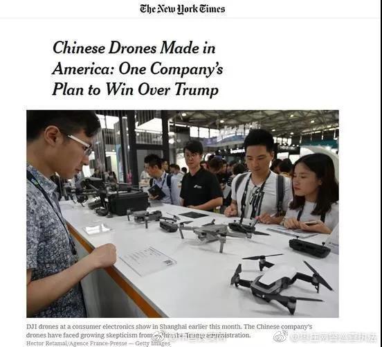 大疆在美国发布公开信:产品安全与否不取决总部在哪
