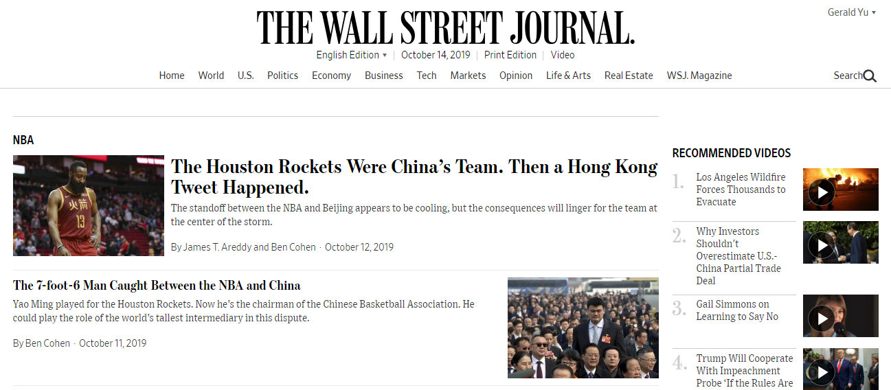 火箭新闻社(Rockets News Agency)上华尔街日报了。。