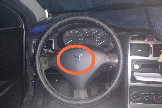 标致307启动无反应,修车师傅的维修方法,让车主有点茫然不解