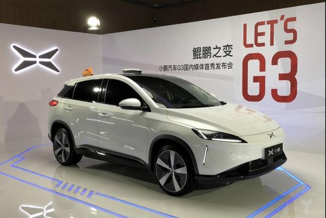 智能汽车小鹏G3,会是年轻人的新选择吗?