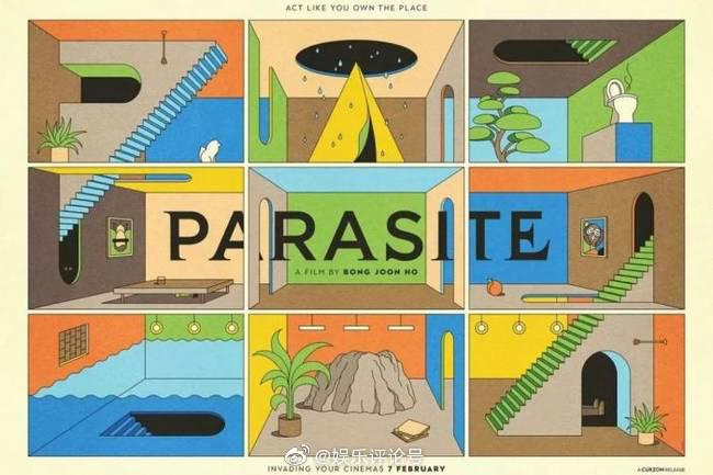 金棕榈影片《寄生虫》发法国版海报 韩国贫富差距巨大两家庭发生离奇