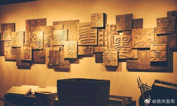 扬州博物馆将实行实名制入馆,来参观别忘了带证件哦