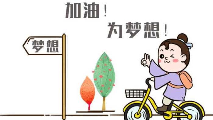 2019年平顶山宝丰县招聘中小学教师(人事代理)300人公告