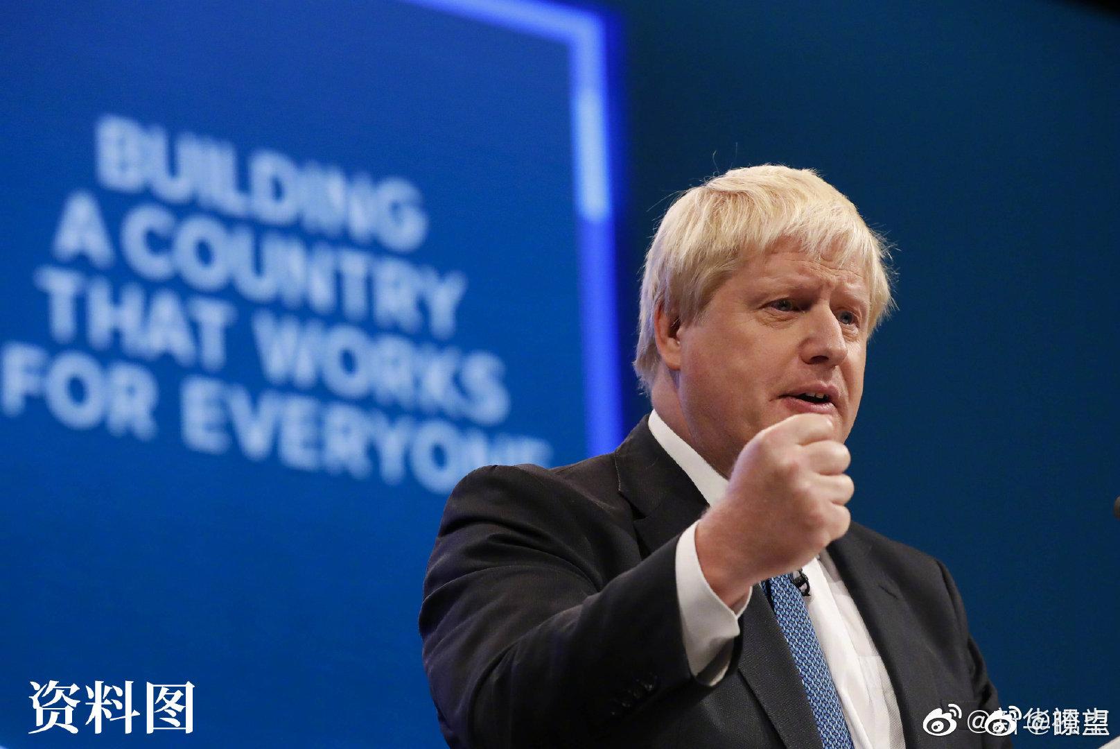英国前外交大臣、伦敦前市长鲍里斯·约翰逊23日当选执政党保守党领袖