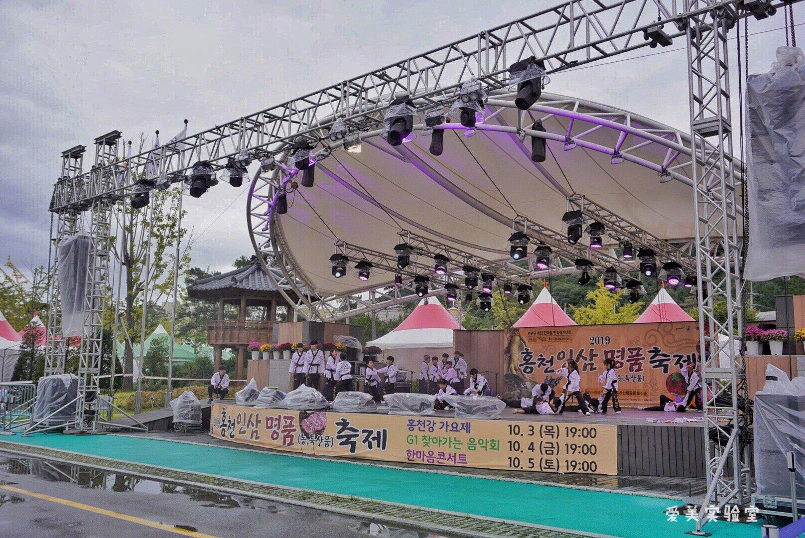 韩国江原道旅行Day4赶上韩国 洪川人参韩牛节第一次吃到裹上面粉油