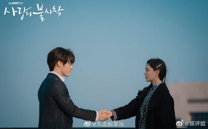 《爱的迫降》男二女二金正铉徐智慧与众不同的化学反应