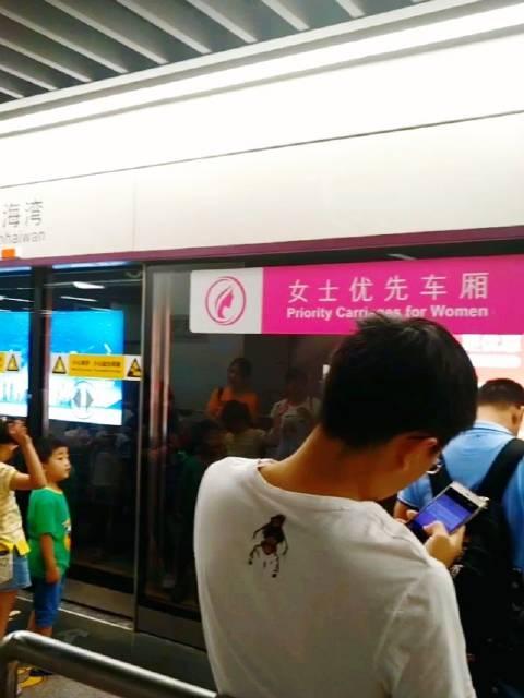 """据说深圳地铁的""""女士优先车厢""""是首创"""