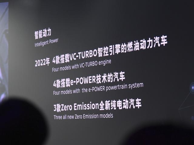 2019东京车展 日产汽车高层专访速记