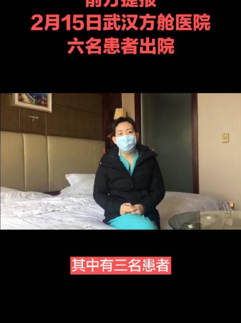 晋城市驰援湖北抗击新冠肺炎疫情医疗救援队前方捷报
