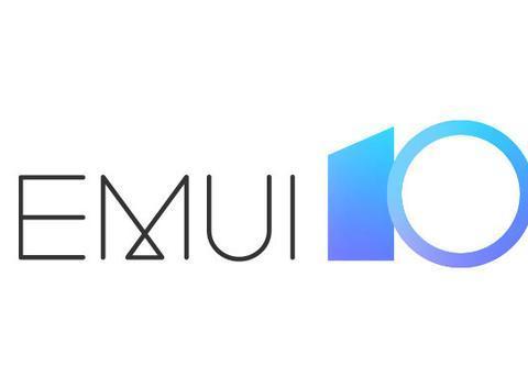 华为EMUI10小技巧,清理通知栏的6种方法,每个都是如此简单