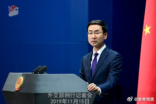 外交部要求英方立即彻查香港特区政府律政司司长在英遭围攻事件
