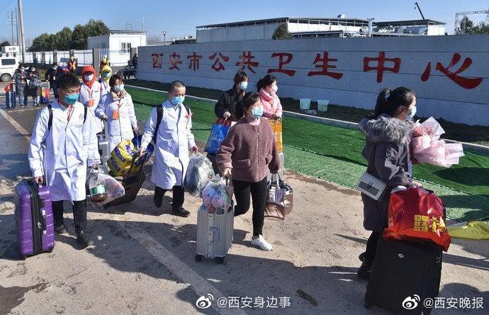 首批医护人员进驻西安市公共卫生中心