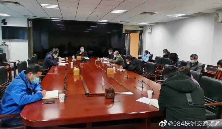 株洲市商务和粮食局召开企业复工复产调度会