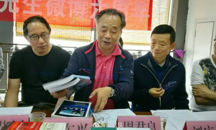在周君良先生开启微博六周年纪念会上的发言 /刘庆鹰