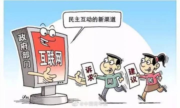 """""""建议移民"""",怼网民的政务官微小编冤不冤?   中青融评"""