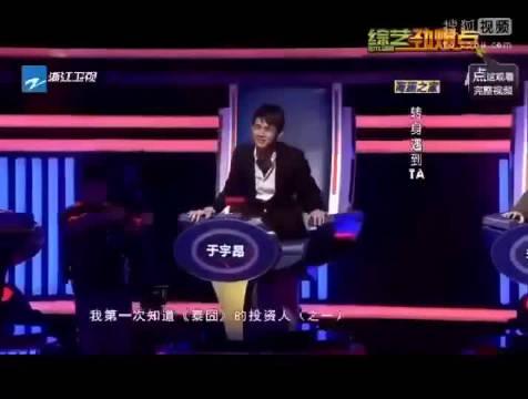 浙江于宇昂25岁投资《泰囧》赚了近18倍获7000万回报!