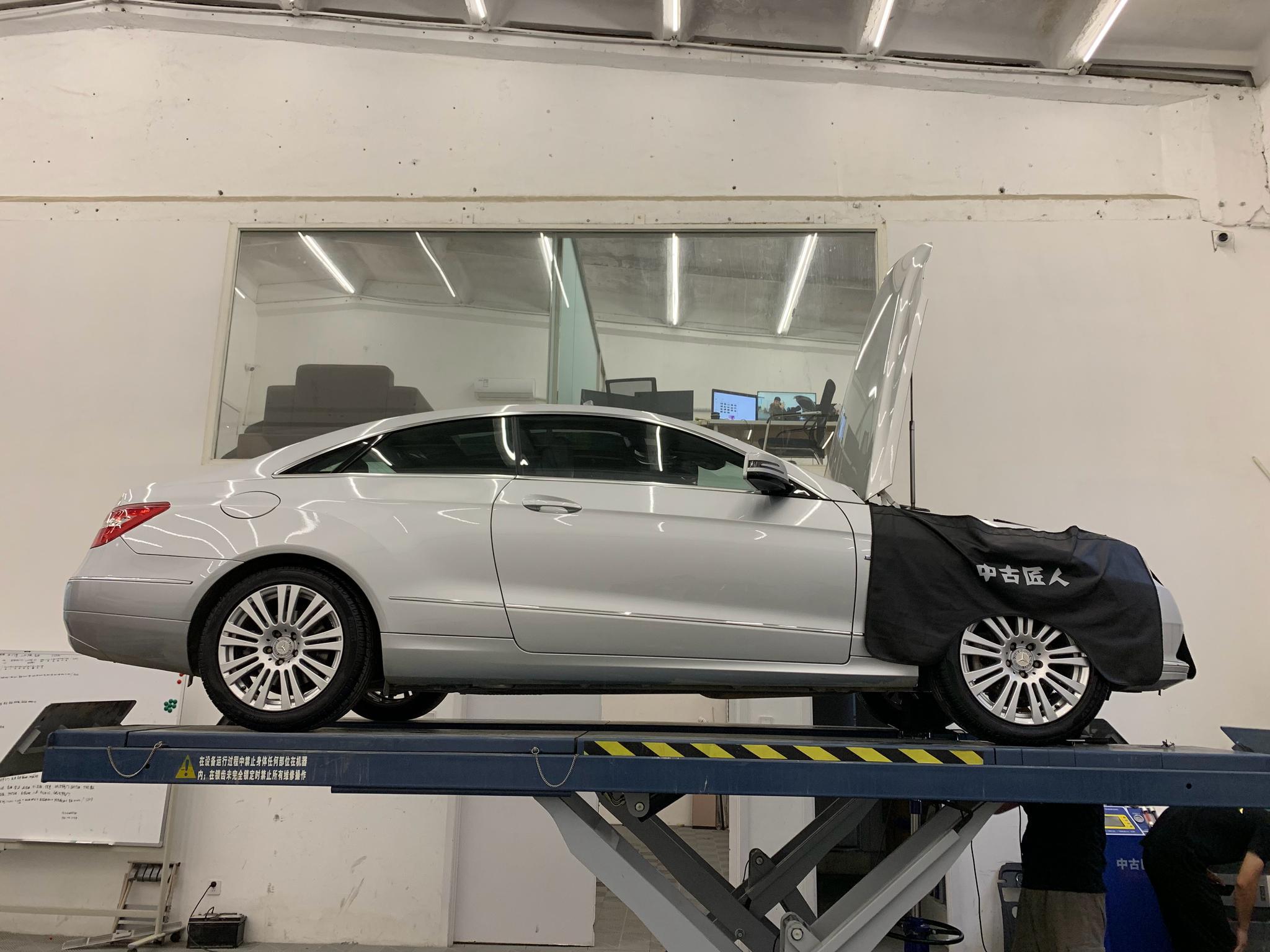 奔驰E260 coupe彻底整备,现在开始