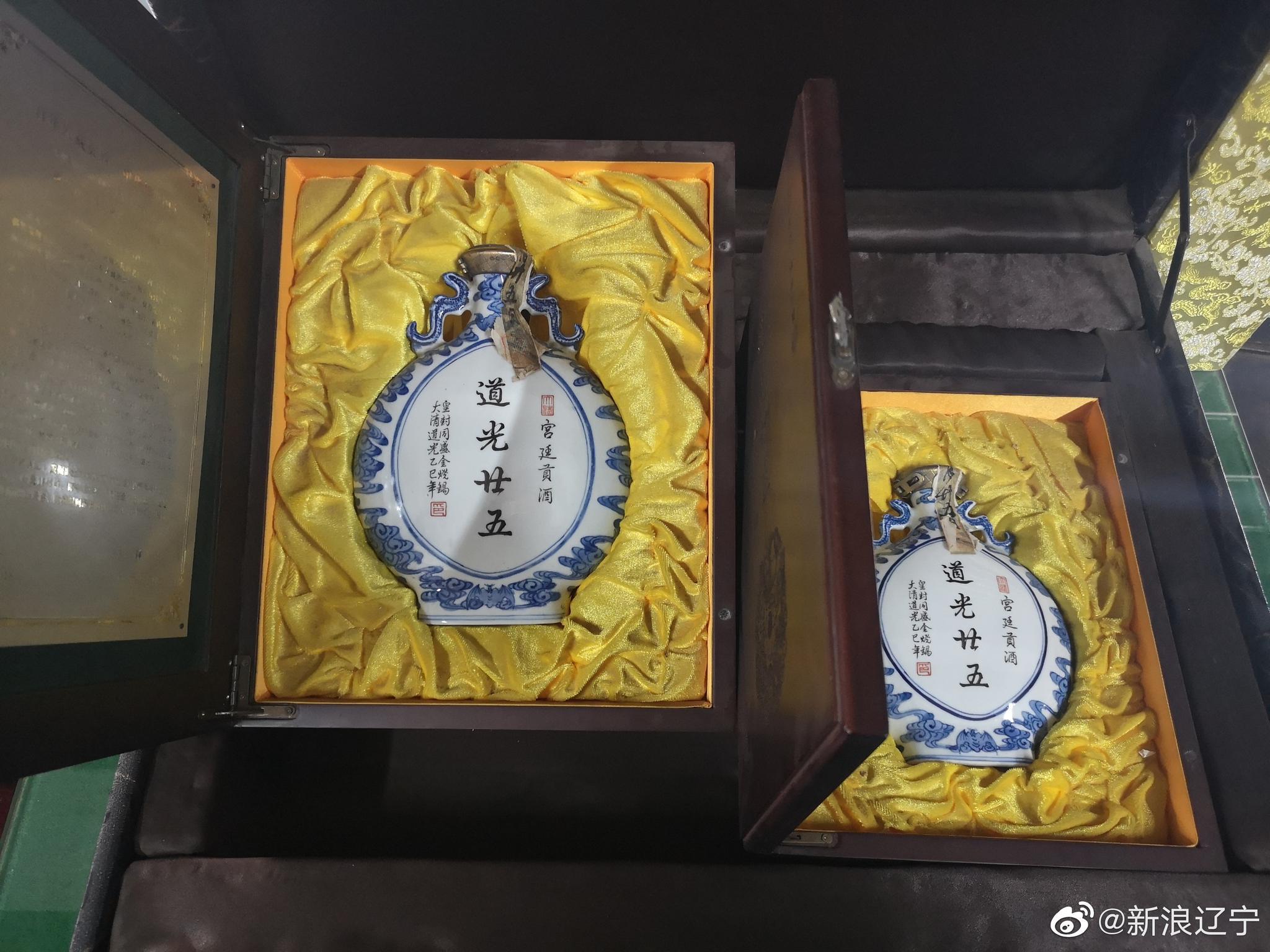 辽宁道光廿五集团公司历史悠长,具有浓厚的文化底蕴