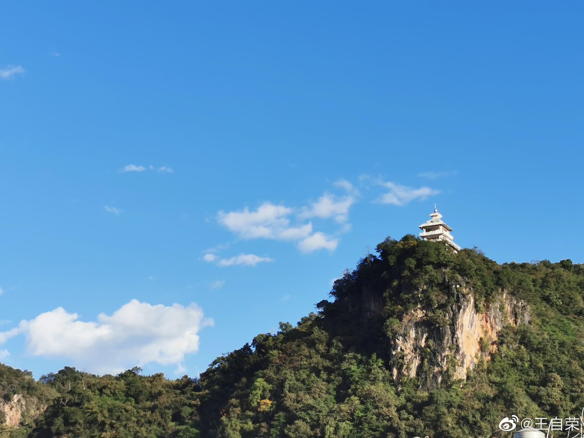 镇康的瞭望塔。
