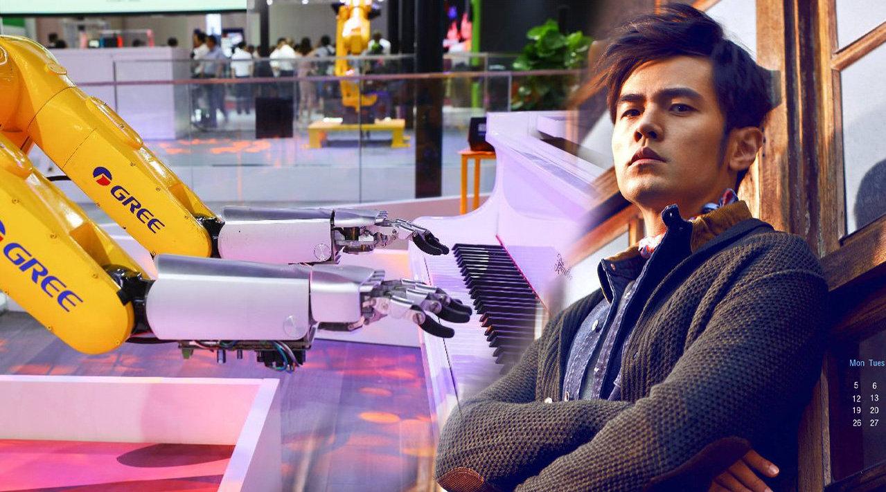 世界机器人大会,格力黑科技弹奏周杰伦名曲