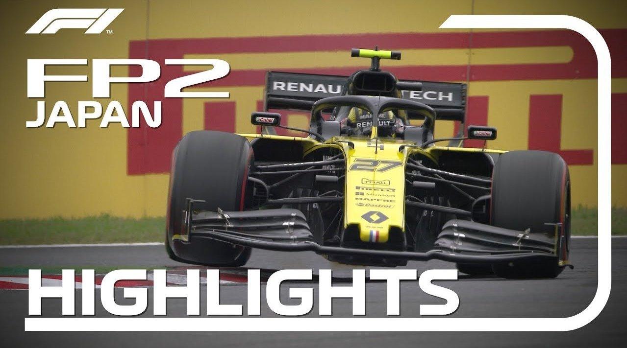 2019 Japanese Grand Prix 日本大奖赛 FP2 第二次自由练习赛精华时刻