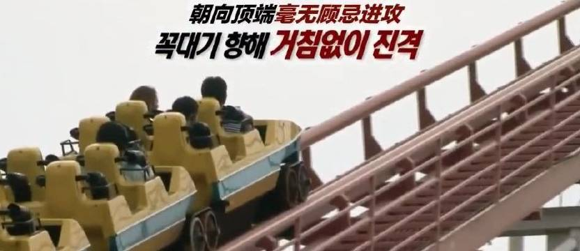 Ailee IU 郑恩地