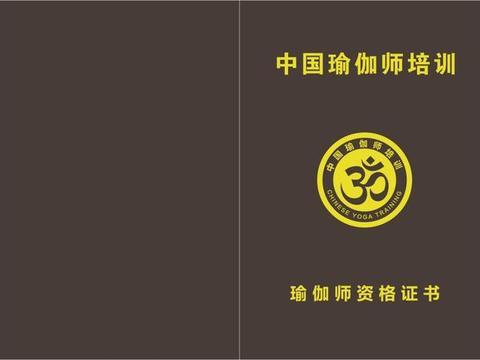 中国瑜伽师岗位认证培训全面升级