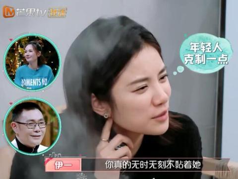 沈梦辰自曝与杜海涛分手三个月,并非双方没感情,受外界影响!