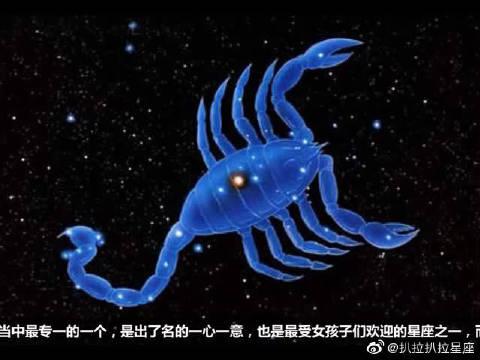 天蝎座爱情最配对的3个星座。有点可怕,不过还怎么追天秤座女生图片