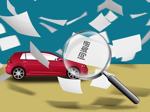 9家上市车企遭证交所问询,多涉及经营业绩、资产负债