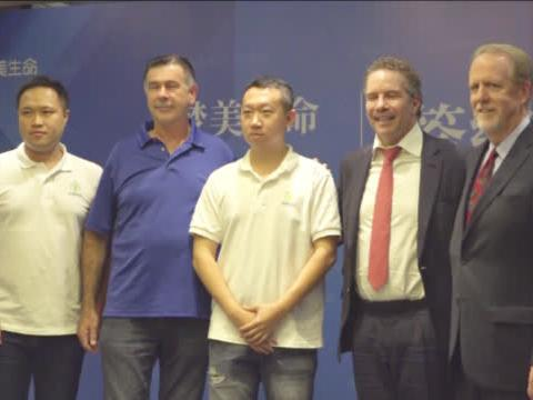 梦美生命与资深医学博士大卫·司马瑞奇签约仪式在京举行