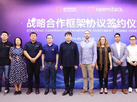 卓朗科技与OpenStack基金会成为战略合作伙伴