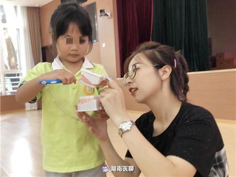 湖南5岁儿童龋齿患病率高达72.2%!爱牙日学护牙,防龋迫在眉睫