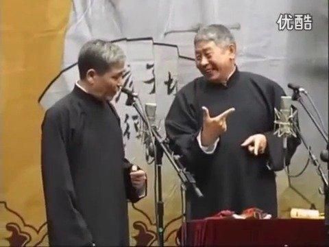 马志明、黄族民相声《反七口》经典传统相声赏析