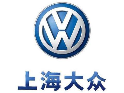 上海大众途安L的存在感越来越低了,降了3万多仅卖1295台!