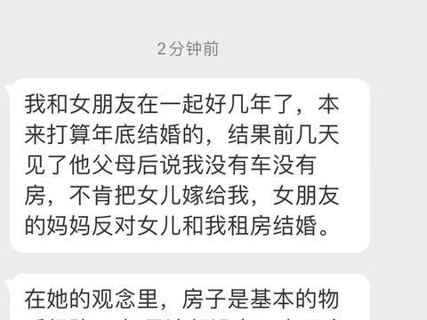 """i 趣读丨""""租房结婚""""上热搜!在南昌,你会怎么选择?"""