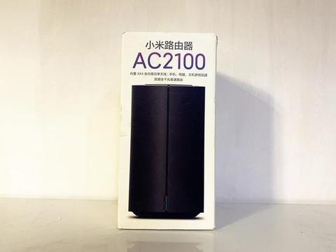199的小米路由器AC2100开箱,使用心得分享