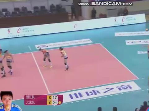 女排联赛第六轮,北京女排VS浙江女排,首局北京25 18拿下!