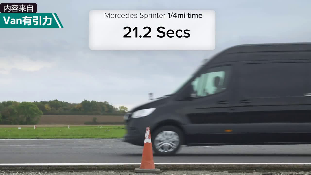 视频:外媒做的奔驰新凌特vs福特大全顺vs大众Crafter加速&刹车对比