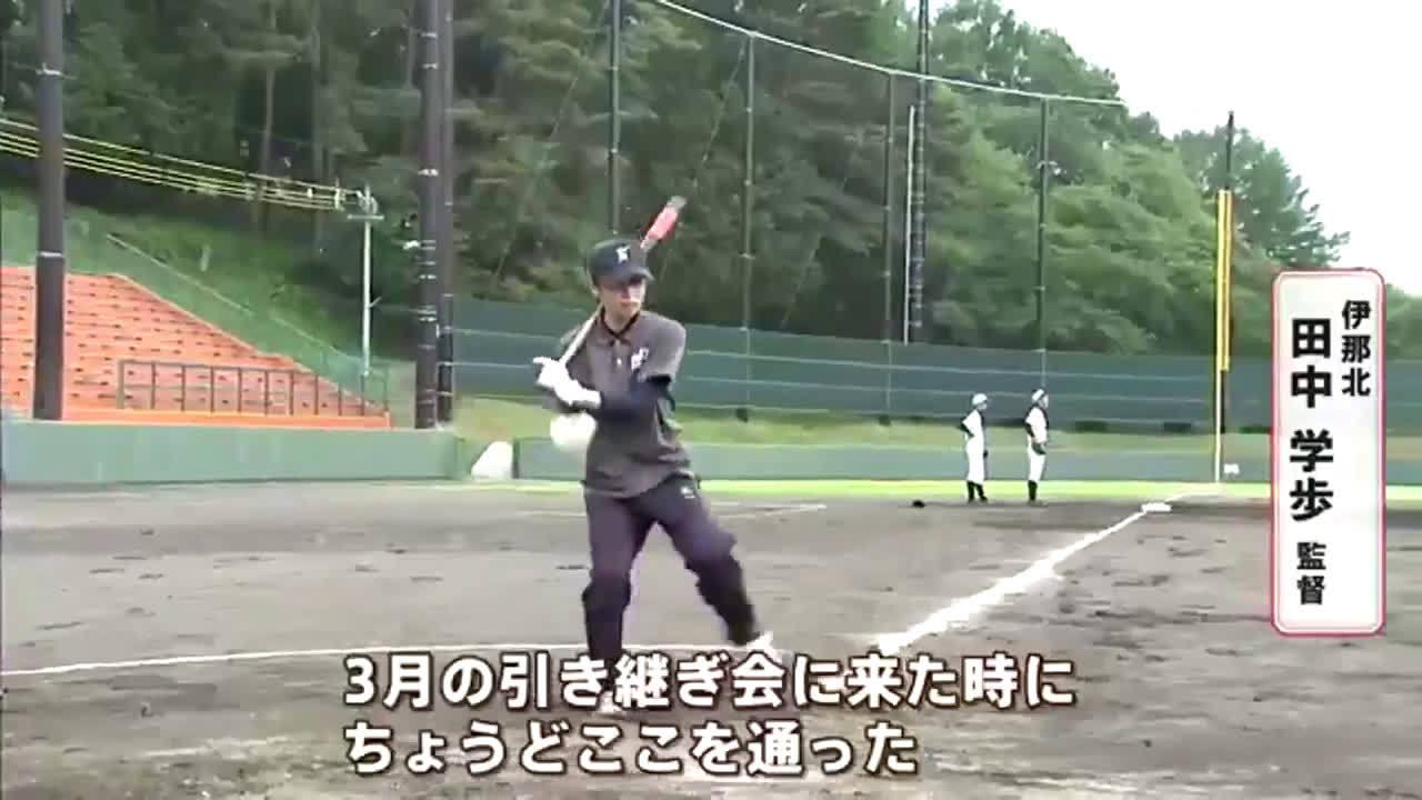 伊那北高校棒球部经理小姐姐~女孩子棒球打得好,会上热门的。