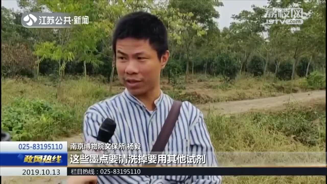镇江丹阳国家级文物萧衍陵墓石刻遭高校学生盗拓